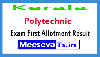 Kerala Polytechnic Exam First Allotment Result 2017