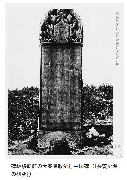 くすのき日記2: 亀の上の墓石は...