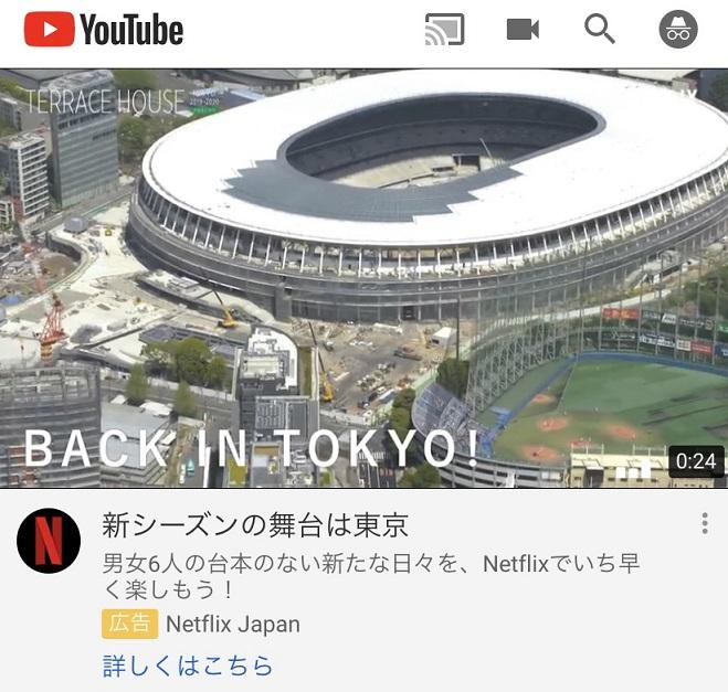 YouTube広告料金