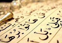 Kur'an-ı Kerim Sureleri 29 inci Ayetler Ayetleri Meali 29. Ayet Oku