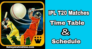 IPL-T20- matches-Time-Table-And-Scheudle-list