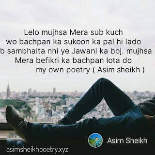 bachpan poem bachpan lota do by Asim sheikh,sayari, shayari on sadness, shayari on lovers, shariya, shayari on sadness, sadness sayri, urdu sayri, urdushayari, shary urdu, lovely shayris, shayaris for love, shayari urdu, shayari in urdu, urdushayari, shary urdu, guft, ser sayari, shayari about love, shayari with image, urdu sayri, shary urdu, ghazals, dar shayri, urdu shayri, poet urdu, urdu poetry, bewfa shayri, sagai shayari, shayaris urdu, shayari on books, dar shayri, shayari for lover in urdu, urdu love shayari, urdu shayari about love, urdu shayari on love, shayari for love in urdu, shayari on mohabbat, love shayari image, image with shayari, sher shayari, shairi, poet urdu, | urdu poetr, share shayeri, image with shayari, romantic shayaris, romance shayri, urdu shayari hindi, shayari on books, urdu shayri, shayaris on zindagi, share shairy, shama shayari hindi, urdu shayris, shayaris on love in urdu, best shayar in hindi, sher, urdu shayri, shari, book shayari, shayaris about love, shayari for new year, shayari urdu sad, vaadaa, shayaris on friendship, chalo, yaad shayaris, shayaris on mohabbat, shayari shayari, shayri book, shayaris on birthday, shayar, sad poetry, sad shayri, imej shayri, sairi images, urdu poet, book shayari, in urdu poetry, urdu poets, shayari on yaad, drad sayari, urdu ghazals, urdu shayris, shama shayari hindi, shayaris, aashiq, english shayari, shari in urdu, urdu shayari best, urdu word meaning, romantic urdu shayari, shayari on jindgi, ghazal in hindi, shayaris on birthday, loveshayari, shayari on maa, dard sayari, latest shayari, sar shayri, love shayri, shab a khair, gajal shayri, famous shayar, shayari dosti urdu, shabba khair, urdu mohabbat shayari, mother shayari, parveen shakir, kaifi azmi, jaun elia, ghar, sad shayari image, sad shayari with images, shayari for islam, galib, urdu shayris, hukumat, ghazals in hindi, shayari on ishq, shayari for yaad, zindagi shayaris, urdu shayari in urdu, urdu poetry about love, love urdu poetry, shayari on tanhai, shayar, shayari for farewell, shayaris on eid, eid shayari, farewell shayari, shayari for diwali, hindi shayaris on dosti, sar shayri, nazamp, dosti shayari image, shayer love, shayari book, hindi ghazals, urdu shayri in hindi, chand shayari, urdu ebooks, urdu shayari best, shayari of holi, shayari on judai, diwali shayri, ghazal urdu, raat, kaun hai, dosti shayari with image, shayari on ishq, hindi urdu shayari, shayari images romantic, taraana, ek raat, shayari on mother, islamic shayari  shayri for maa, dosti shayari in urdu, hindi shayari mohabbat, urdu hindi poems, sher o shayari urdu, qurbat meaning, watan shayari, shayari on wafa, shayari on mehndi, intiqaam meaning, bewafa shayari urdu, ijazat, holi shayari, gazal hindi, shayari on life, haasil, shayari images in urdu, sad sayri, naya sal ka sayri, kho gaya bachpan poem in hindi, poem on bachpan in hindi for class 1, harivansh rai bachchan poem on bachpan, poem on bachpan se door hote bache gum hota bachpan poem in hindi, kavita bachpan ki shararat par, bachpan shayari