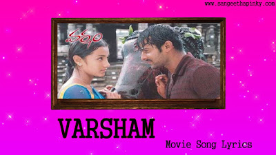varsham-telugu-movie-songs-lyrics