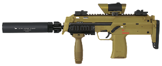MP7A2実銃写真(オフィシャルサイトより)