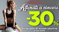 Logo Pittarello: scarica il coupon meno 30% su un paio di scarpe sportive