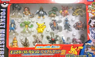 Dialga figure Battle Scene in Takara Tomy Monster Collection DP 18pcs figures set 2