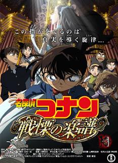 โคนัน เดอะมูฟวี่ 12 บทบรรเลงแห่งความตาย Detective Conan Movie 12 Full Score of Fear