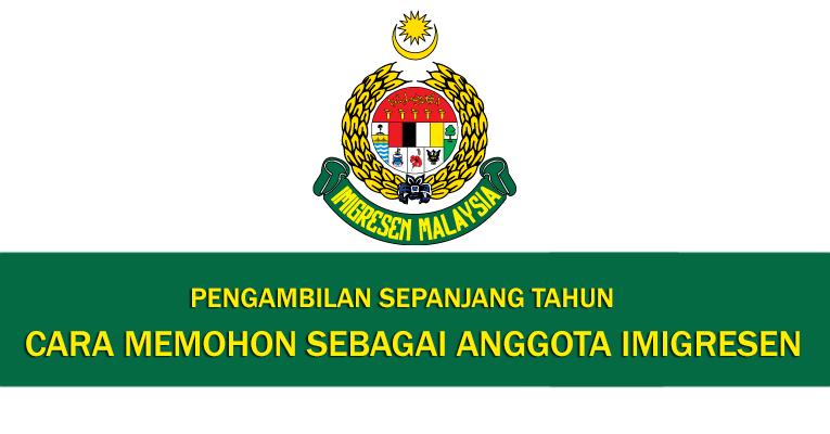 Cara-Memohon-Sebagai-Anggota-Imigresen-Malaysia