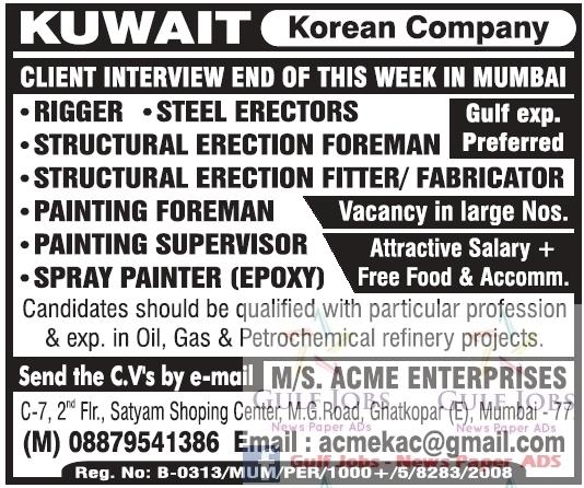 Kuwait Food Company Careers - #GolfClub