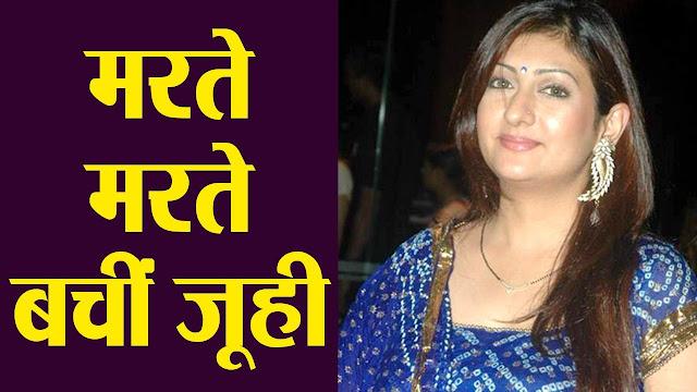 Shocking News ! When Juhi Parmar had a near death experience