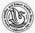 GSERB Shikshan Sahayak District Wise Intake List 2016