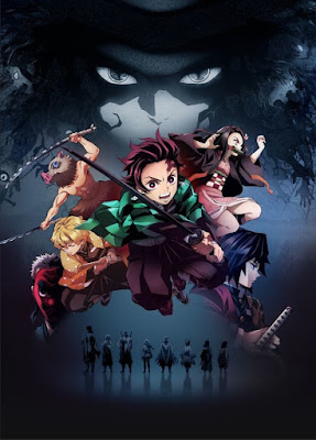 FictionJunction feat. LiSA - from the edge detail song lirik 歌詞 terjemahan kanji romaji indonesia english translation Anime Kimetsu no Yaiba ending theme song