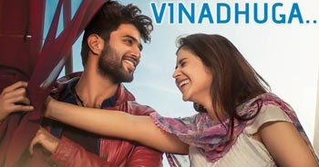 maate vinadhuga mp3 song download