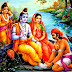 Rama Katha Rasa Vahini - Post 32