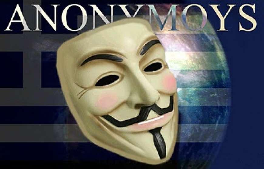 """Νέες απειλές εκτοξεύουν οι Anonymous Greece: """"Τα χειρότερα έρχονται! Η ΤτΕ ήταν δοκιμή"""""""
