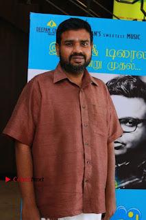 Panjumittai Tamil Movie Audio & Trailer Launch  0010.jpg