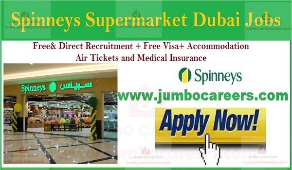 Latest hyper market jobs in Dubai, UAE urgent supermarket jobs,