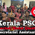 Kerala PSC Secretariat Assistant Model Questions - 01