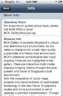 museum location based services