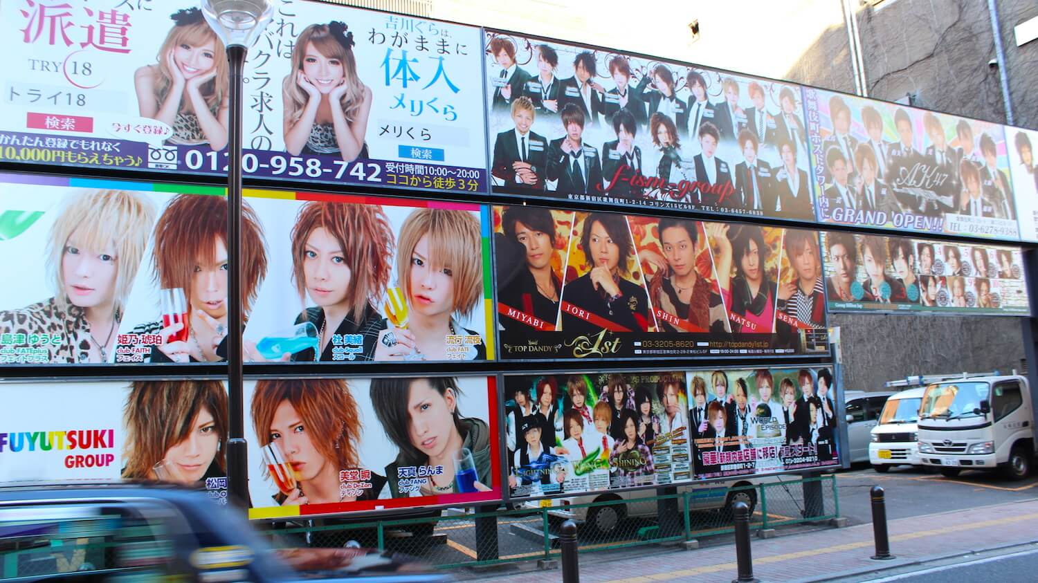 shinjuku kabuchiko host hostess billboard