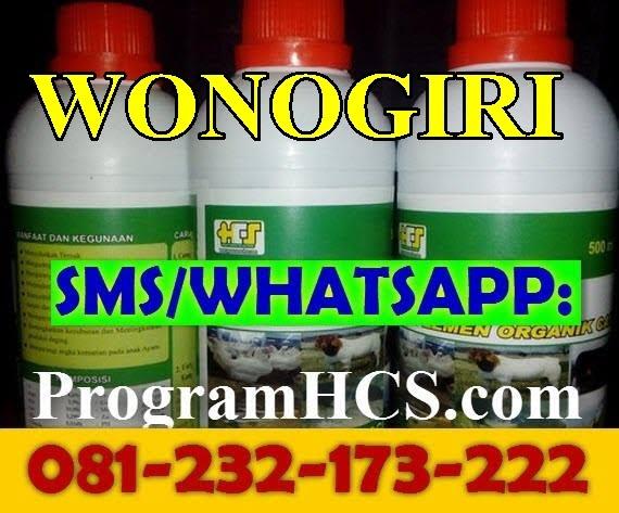 Jual SOC HCS Wonogiri