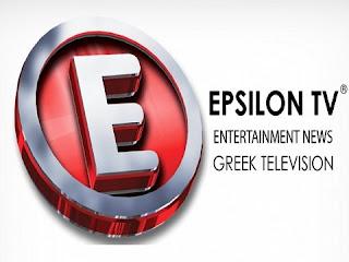 To-E-tv-fernei-istories-vgalmenes-mesa-apo-tin-elliniki-koinwnia