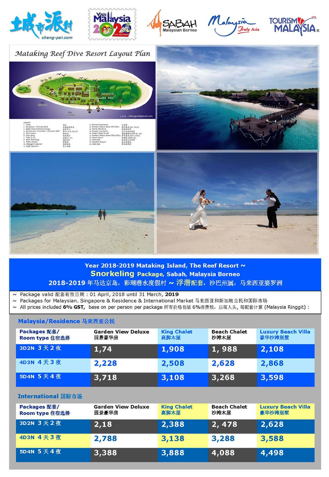 Malaysian International Dive: Year 2018-2019 Mataking Island, The Reef Dive Resort