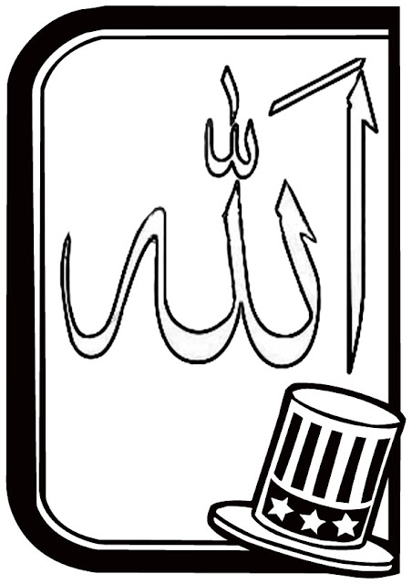 Allah Islamic Calligraphy Coloring Pages