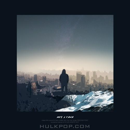 MKS, Fana – 빙점 – Single