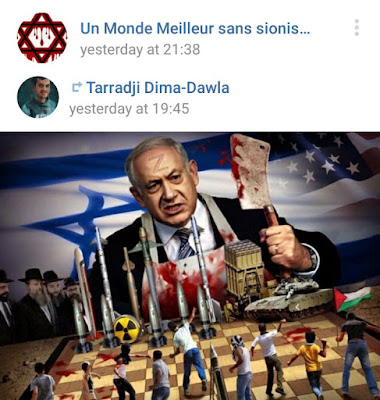 Un monde meilleur sans sionisme