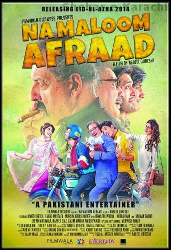 Na Maloom Afraad (2014) Pakistani Movie Download DVDRip