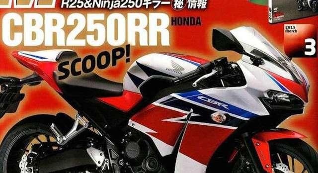 rumour : honda cbr250rr inline-four motorcycle under works