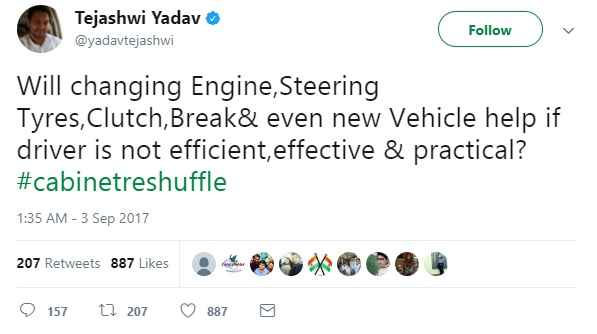 tejashwi-yadav-news-in-hindi