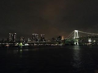 Oshima ferry