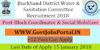 Jharkhand District Water & Sanitation Committee Recruitment 2018- 20 Block Coordinator & Social Mobilizer