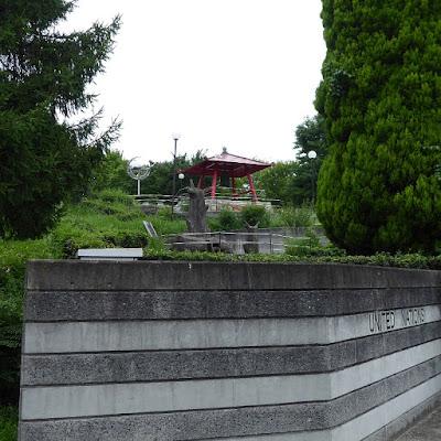 花博記念公園鶴見緑地 国際連合 庭園
