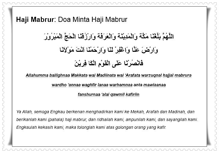 image doa mohon haji mabrur dan artinya
