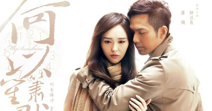 watch marriage not dating ep 3 eng sub
