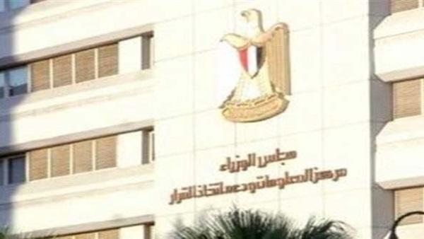 الغاء النظام الجديد بسبب عدم الجاهزيه... مجلس الوزراء يرد