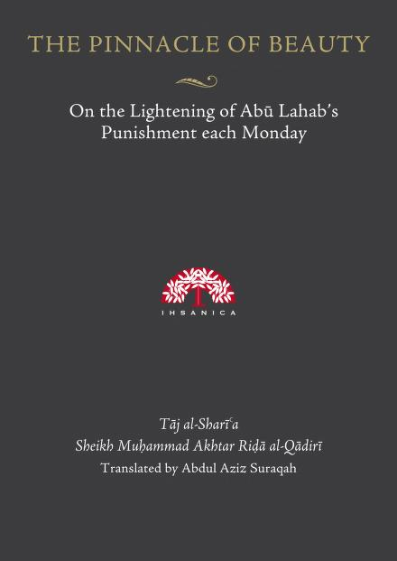 THE PINNACLE OF BEAUTY English Islamic Book