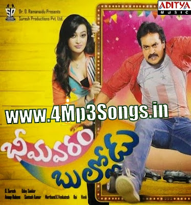 http://www.4mp3songs.in/2013/12/bhimavaram-bullodu-2013-telugu-mp3songs.html