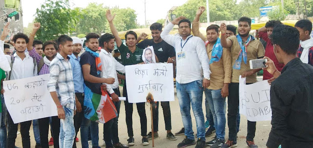 Performance of NSUI to increase 20% seats in Faridabad government colleges