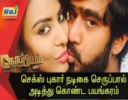 Koppiyam 25-04-2018 Raj Tv