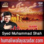 http://www.humaliwalayazadar.com/2015/10/syed-muhammad-shah-nohay-2016.html