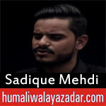 https://www.humaliwalayazadar.com/2018/06/sadique-mehdi-ramzan-noha-2018_4.html