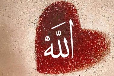 islamic wallpaper allah