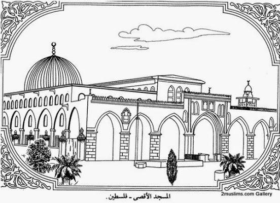 Mewarnai Gambar Masjid Ramadhan Hitam Putih Nusagates