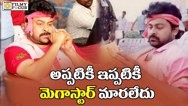 Boss Is Back : No Change in Chiranjeevi