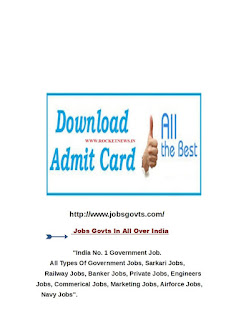 National Insurance Company Limited (NICL) Admit card 2017 Administrative Officer of Exam Call Letter
