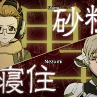 Juuni Taisen Episode 04 Subtitle Indonesia